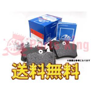 送料無料 フォルクスワーゲン パサート V5 2.3 3BAZX フロント用ブレーキパッド|partsking