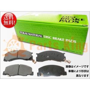 送料無料 日本製 フロント用 ブレーキパッド レガシィ BL5 品番:MN-435M|partsking
