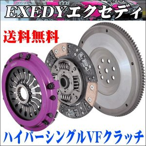 エクセディハイパーシングルVFクラッチ FH02SDV フォレスターSG9(6MT)  送料無料 partsking
