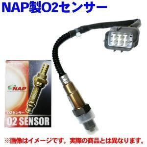 NAP製 O2センサー/オキシジェンセンサー FJO-0010|partsking