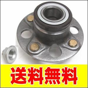 リアハブベアリング ASSY GH20460 ホンダ フィット GD1,GD3|partsking