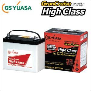 GSユアサGSYUASA カーバッテリー グランクルーズハイクラスバッテリー GHC-60B24L ノート E11,NE11|partsking