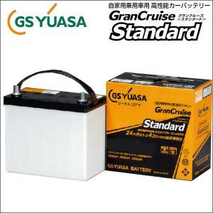 GSユアサGSYUASA カーバッテリー グランクルーズスタンダードバッテリー GST-55B24L ストリーム|partsking