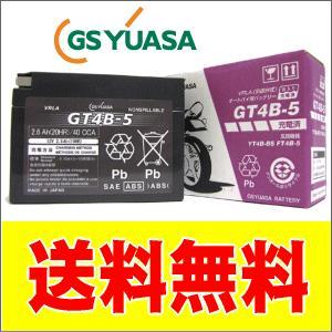 GSユアサ バイク用バッテリー GT4B-5 ヤマハ ジョグCY50 送料無料|partsking