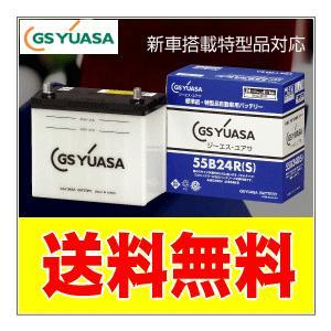GSユアサバッテリー ロードスターNA6CE専用 HJ-A24L(S) 送料無料|partsking