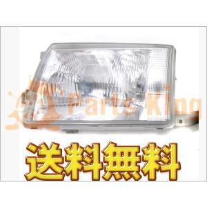 ヘッドランプユニット 左側  YXS10,TSS10,GBS12,GXS12,SXS13 クラウ コンフォート|partsking