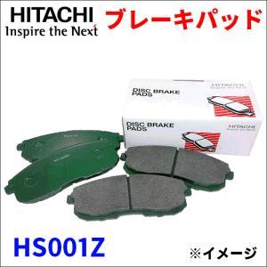 日立 フロントブレーキパッド HS001Z ソリオ MA15S/スプラッシュ XB32S|partsking