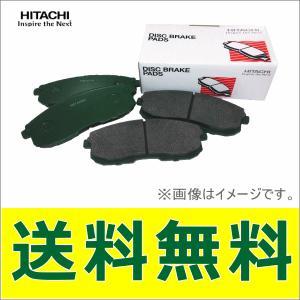 日立 フロントブレーキパッド HS002Z AZワゴン MJ21S,MJ22S,MJ23S|partsking