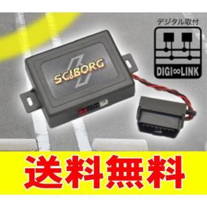 SAI用 バックアラーム 車速連動ドアロック HV200 送料無料|partsking