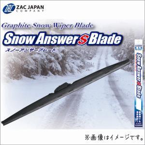 雪用ワイパー スノーブレード  エブリイ 1台分3本セット 品番:U43W/U43W/R28|partsking
