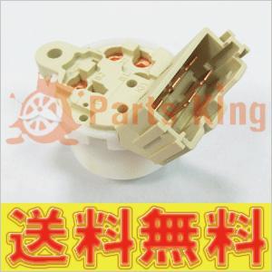 イグニッションスイッチ IG-C パジェロミニ H53 H58 送料無料|partsking