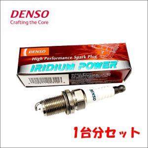タント/カスタム L350S・L360S デンソー DENSO IK20 [5304] 3本 1台分 プラグ イリジウム パワー 送料無料