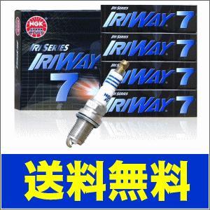 スバル インプレッサ GGB GDB  NGKイリシリーズプラグ 4本セット IRIWAY7,イリウェイ7 partsking