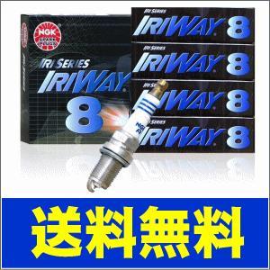 トヨタ スターレット EP82/85  NGKイリシリーズプラグ 4本セット IRIWAY8,イリウェイ8 partsking