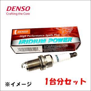 タント/カスタム L375S(改) デンソー IXUH20I [5354] 3本 1台分 プラグ イリジウム パワー 送料無料