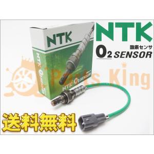 NTK製 O2センサー/オキシジェンセンサー [ 品番:LZA08-EJ2 ] モコ MG22S エンジン型式:K6A(DOHC)|partsking