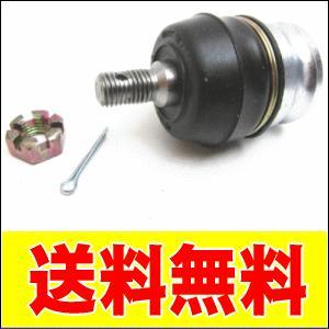 ロアアームボールジョイント 三菱 ミニカ H36A|partsking