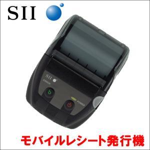 モバイルプリンター MP-B20 感熱ラインドット方式 レシート発行機 セイコーインスツル 超軽量 ...