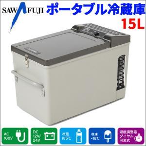 車載用 冷凍冷蔵庫 ENGELエンゲル ポータブル MT17F|partsking