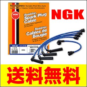 NGKプラグコード アルト HA21S,HB21S K6A(DOHCターボ) RC-SE08 送料無料|partsking