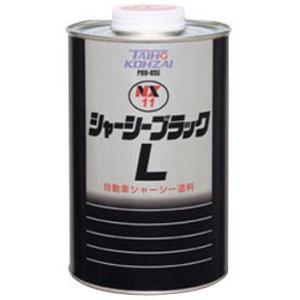イチネンケミカルズ NX11 シャーシーブラック L  20缶 送料無料|partsking
