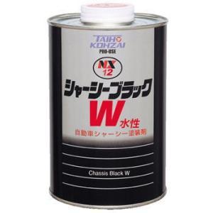 イチネンケミカルズ NX12 シャーシーブラック W  20缶 送料無料|partsking