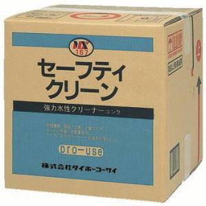 イチネンケミカルズ NX167 セーフティクリーン キューブ  1箱 送料無料|partsking