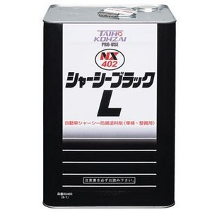 イチネンケミカルズ NX402 シャーシーブラック L 15L  1缶 送料無料|partsking