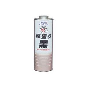 イチネンケミカルズ NX43 厚塗り黒  10缶 送料無料|partsking