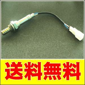 NAP O2センサー ムーブ L150S L160S (H15.11〜H19.11) DHO-0005 partsking
