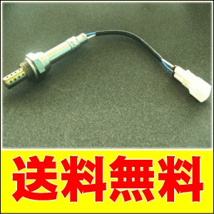 NAP O2センサー ムーヴ L150S L160S (H15.11〜H19.11) DHO-0005 partsking