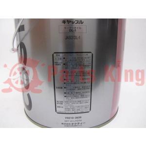 純正ディーゼルオイル エンジンオイル キャッスル DL-1 5W-30 20L缶 ハイエース H19.8〜 送料無料|partsking|02