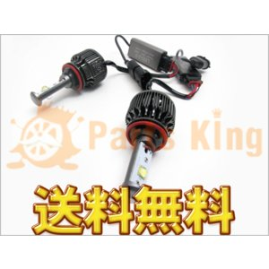 H11 LED ヘッドバルブ オーリス ZRE15#、NZE15# Lo用|partsking