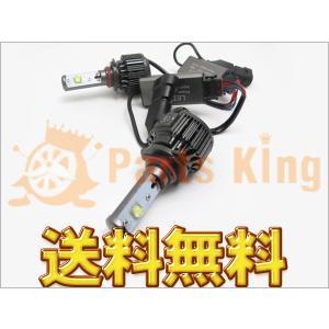 HB3 LED ヘッドバルブ ステップワゴン スパーダ RK5、RK6 HID仕様 Hi用|partsking
