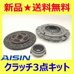 AISINクラッチキット3点セット PKM-008K ミニキャブ U61T,U62T|partsking