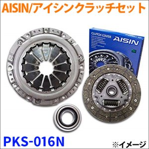 AISINクラッチキット3点セット PKS-016N スクラム DG62V,DG64V (ターボ無)|partsking