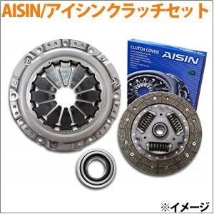 AISINクラッチキット3点セット PKS-016N エブリイ DA63T|partsking