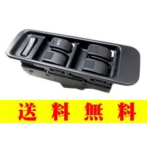 パワーウインドウスイッチ(パワーウインドースイッチ) ムーヴ/ムーブ L902S ※ダイハツ系 送料無料|partsking