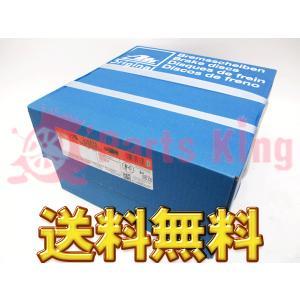 送料無料 VOLVO V70(97-00)/S70(97-00) 8B5244W-V70 リアブレーキローター partsking