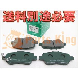 送料別途要 リア用 ブレーキパッド ステップワゴン RG3 RG4 品番:DP-430|partsking