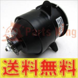 電動ファンモーター RFM-D ムーブ L150S L152S L160S 送料無料|partsking