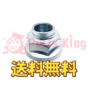 日産 リアハブ ロックナット 10個セット(5台分) 品番:RN-S|partsking
