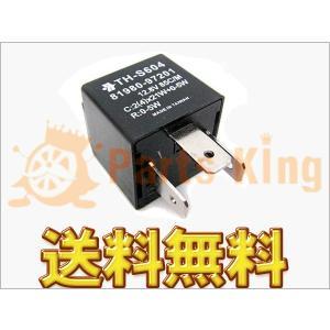 ダイハツ 汎用リレー RY-D 対応純正品番:81980-97201 送料無料|partsking