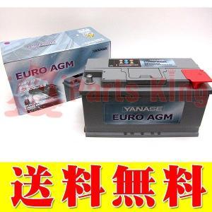 ヤナセユーロブラックバッテリー SB095AG BMW 6シリーズ E63,E64 送料無料|partsking