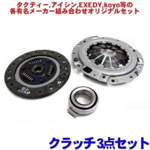 クラッチ3点セット SCLN279 シルビア S14 CS14 partsking