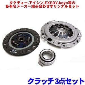 クラッチ3点セット SCLT032 レビン トレノ AE86|partsking