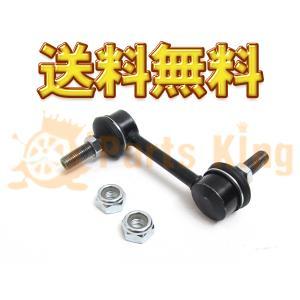 ホンダ ザッツ JD1 JD2 スタビライザーリンク|partsking