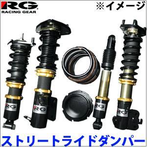RG Street Rideストリートライドダンパー タイプK2 SR-S503 (減衰力固定式) AZワゴン MJ21S,MJ22S|partsking