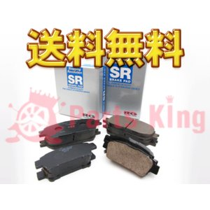 送料無料 レーシングギアRG製 前後ブレーキパッド レガシィ BP5 BPE BP9 BR9 BL5 BL9 BM9|partsking