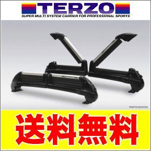 TERZO ルーフオンタイプ TULIPA-Z SS101ZB SS101ZS 送料無料|partsking